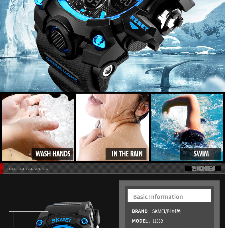 sports watches -8