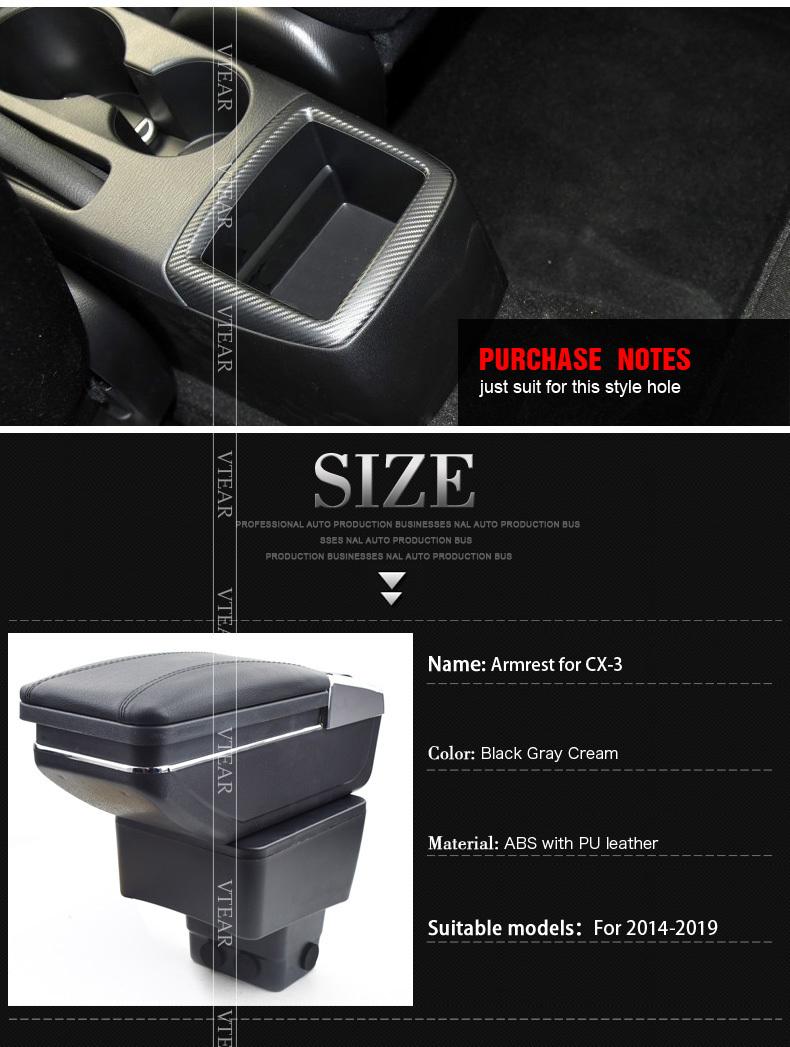 for-Mazda-cx-3-armrest_02