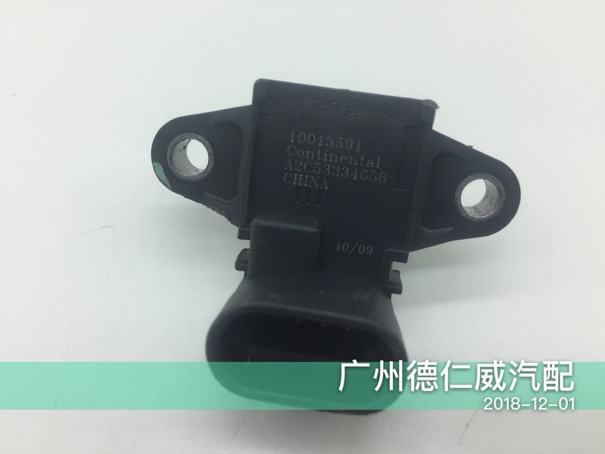 Enter Gas Pressure Transducer Santa Fe Rongwei 350/550/750 Name Sir Mg6 / Mg51.8t 10013591