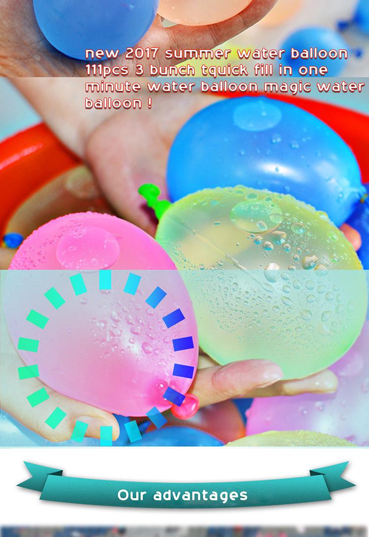 2019 Hot sale playing game magic latex water balloon
