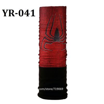 YR-041-9073