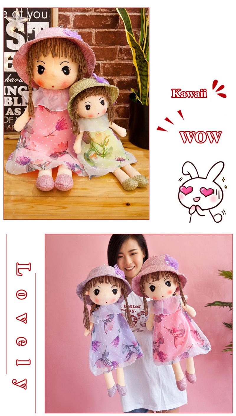 1pcs 40cm Plush Dolls Accompany Doll Toys Cute Cartoon Ragdoll Stuffed Flower Dress Girls Plush Rag Doll Toys for Children Gifts (7)