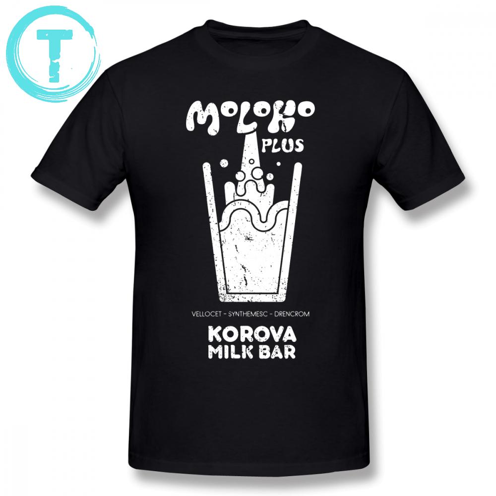 inspired by a clockwork orange moloko plus T-Shirt