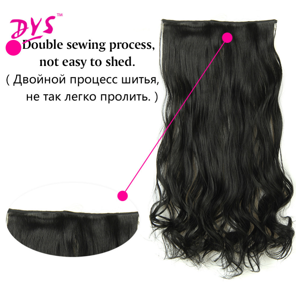 Deyngs 5 Clips in Hair Extensions One Piece Long Wavy Synthetic High Temperature False Hair Hairpieces for Women 24Inch (3)