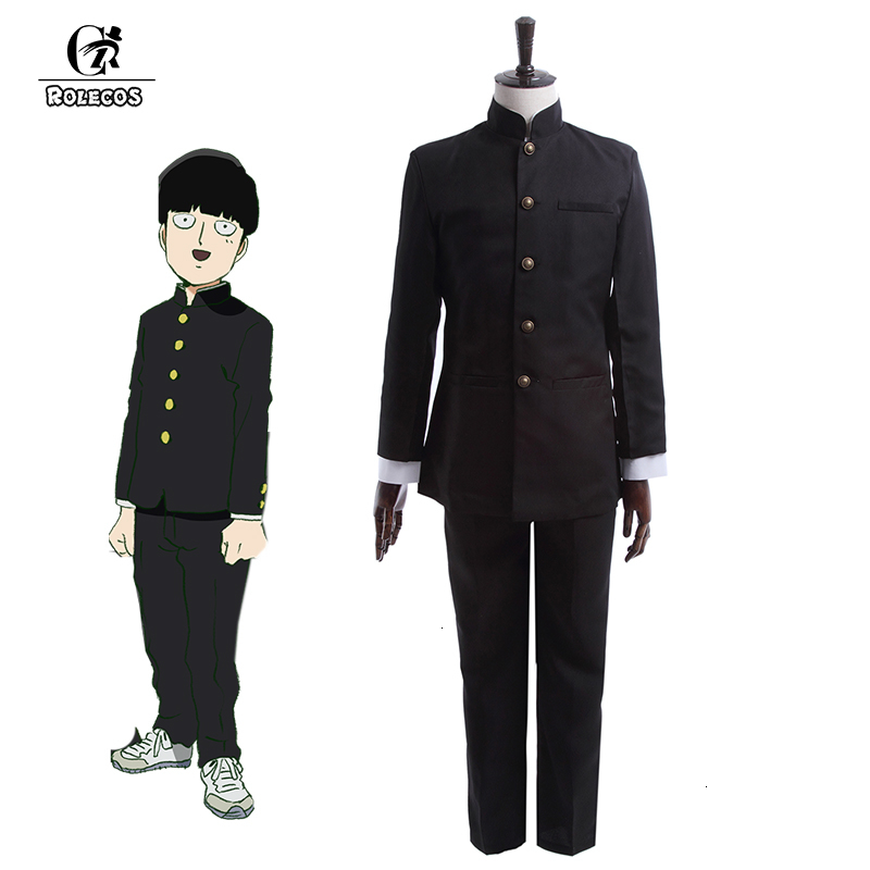 Japanese DK Men Student Uniform Cosplay Costume Halloween Full Set Coat Pants