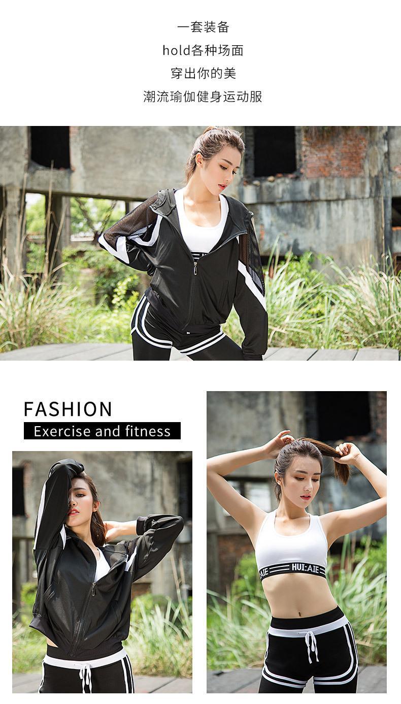 C5- yoga clothes - the new film _09
