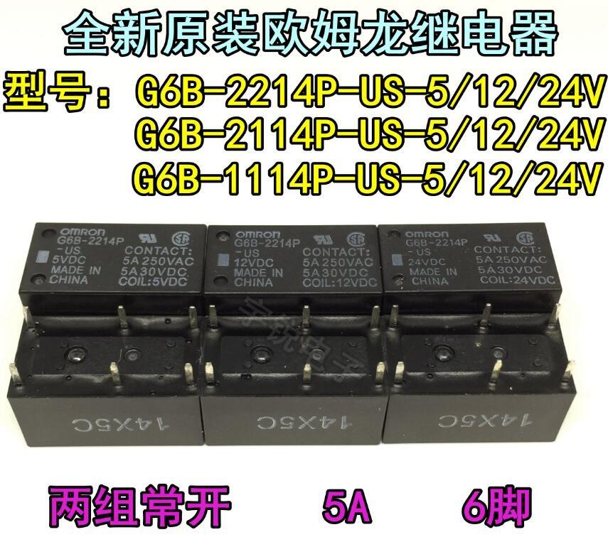 5Pcs G8HL-H71 12Vdc Omron Relay tq