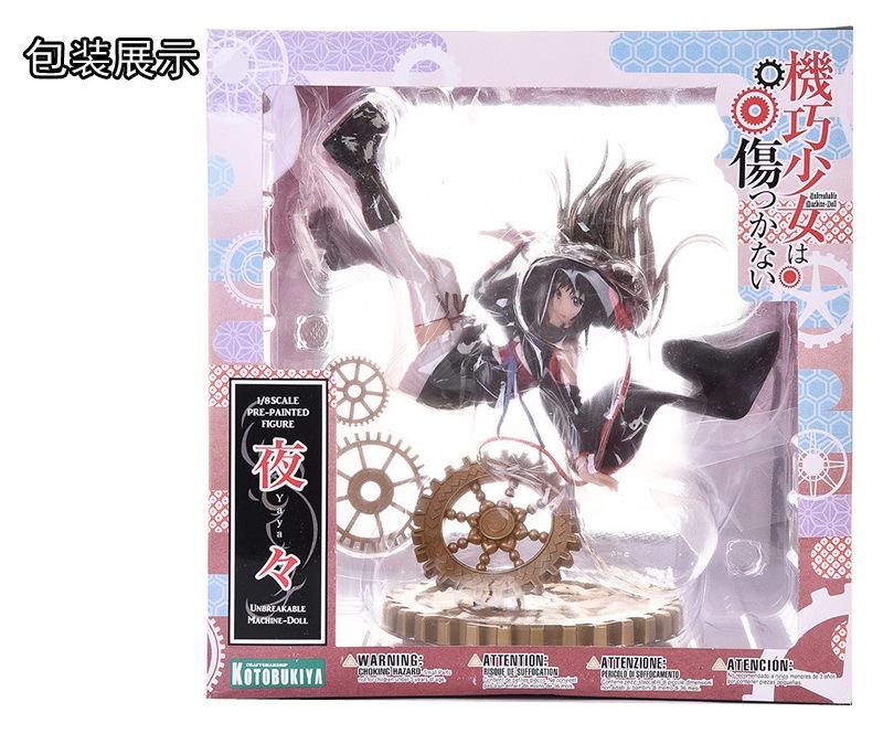 NEW hot 17cm Yaya Machine-Doll wa Kizutsukanai Kikou Shoujo Wa Kizutsuka Nai action figure toys collection Christmas gift doll (3)