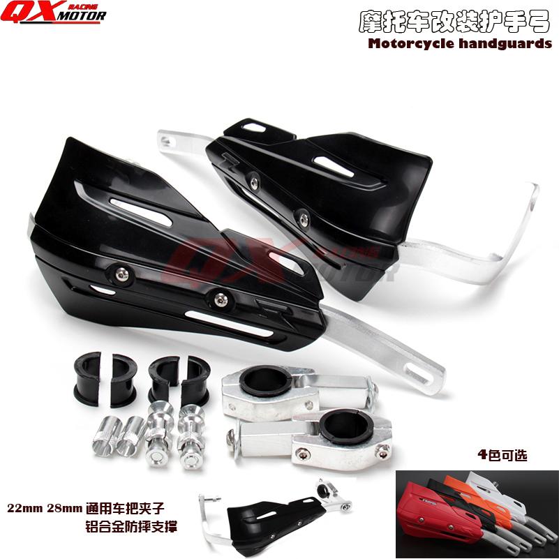 Motorcycle Handlebar Hand-guard,Aluminium Alloy Handlebar Hand Guards Protector Handguards Kit Motorcycle Accessories Black Pack of 2