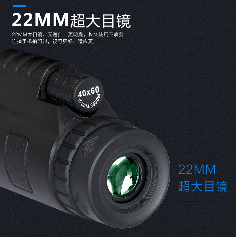 1500metere/8500 meter clear and Zoom Telescope Telephoto Camera Lens for Samsung S6 Note 5 for iphone 6 Plus Mobile Phone
