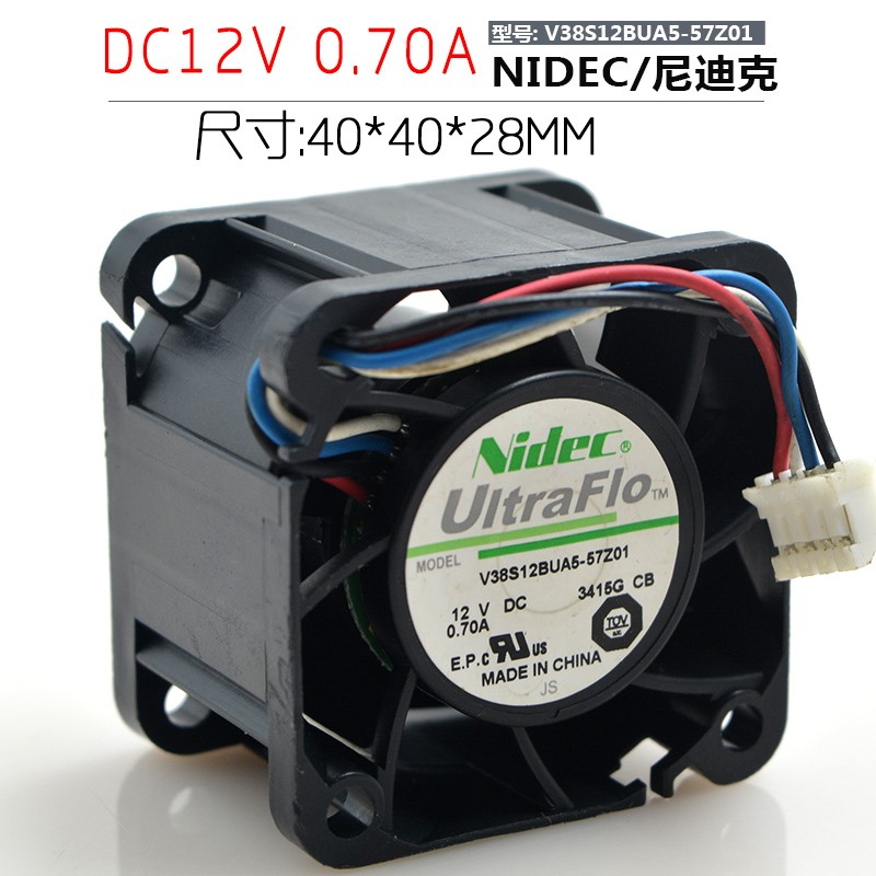 220V 220v 50Hz 13532 Cabinet Cooling Fan for Kowloon axial Flow Fan 125FZY1-S 110