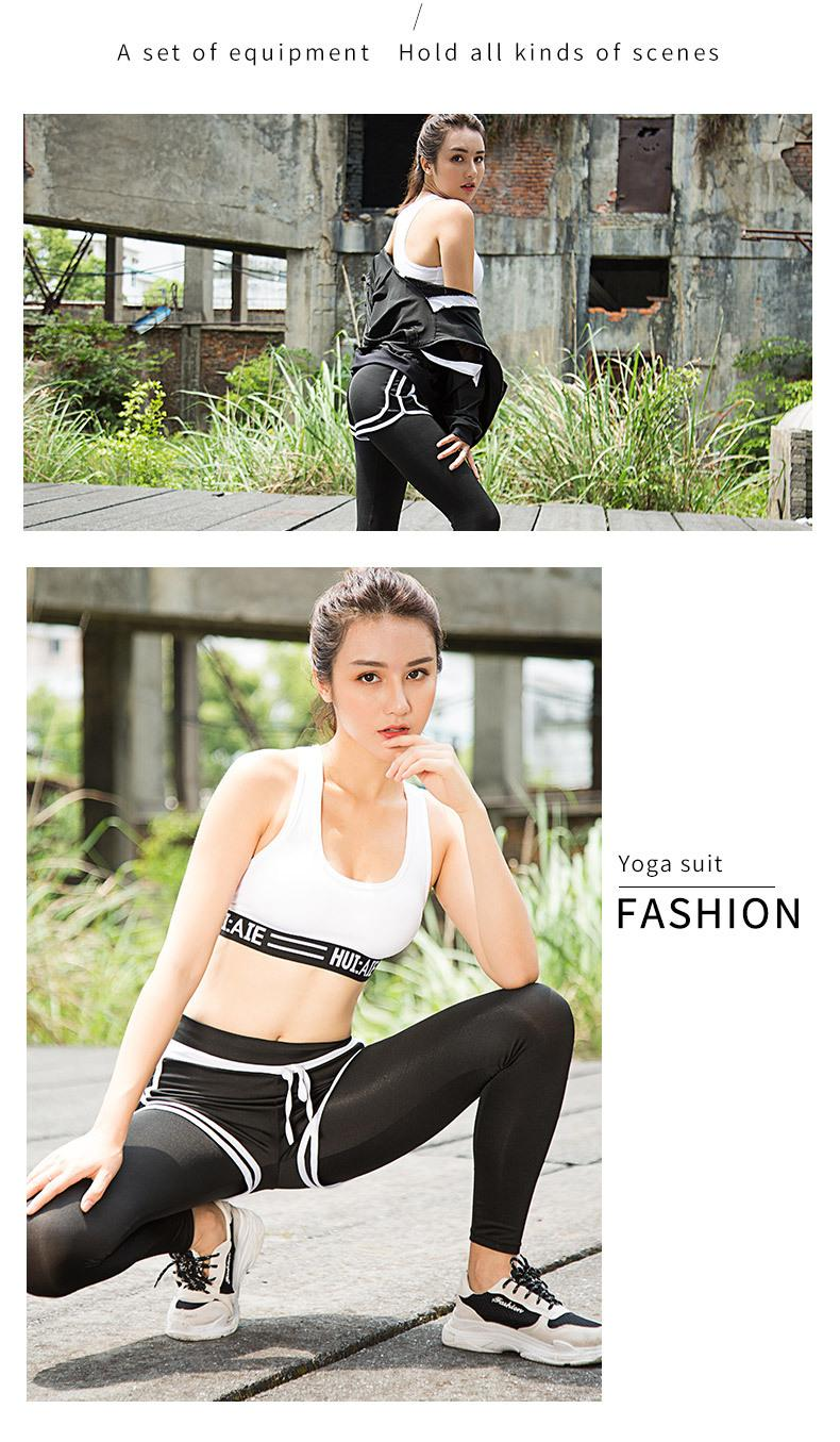 C5- yoga clothes - the new film _10