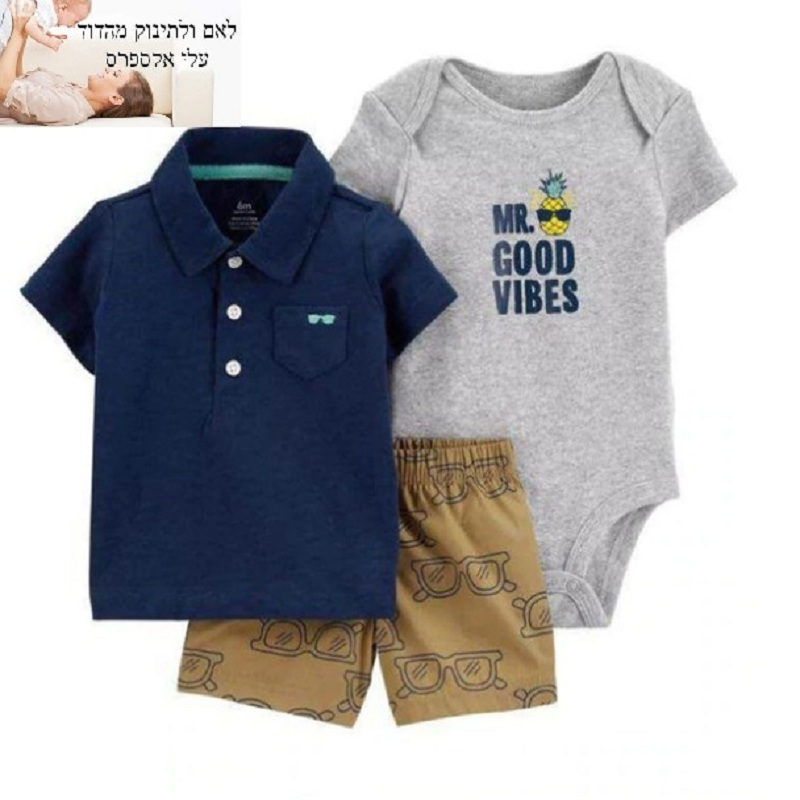 baby boy summer clothes short sleeve tshirt tops+bodysuit+shorts 2019 newborn outfit new born 3pcs clothing set gift costume