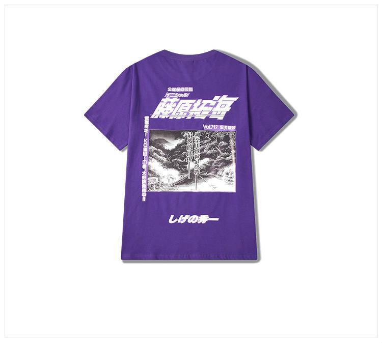 Europa Und Amerika Harajuku Shirt Männer Skateboard Hip Hop High Street Top T-stück Freizeitkleidung Liebhaber Paar Trasher T Shirts Bts C19040302