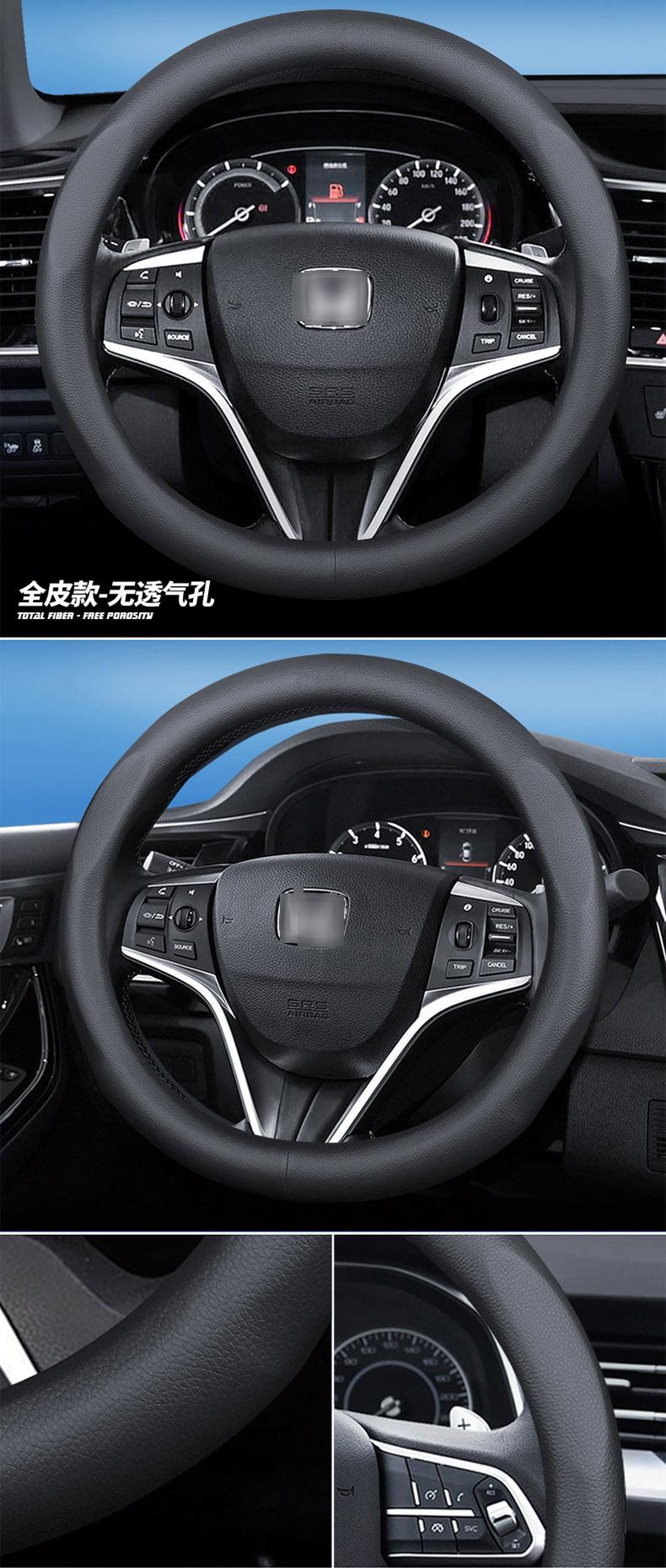 Honda Detail6