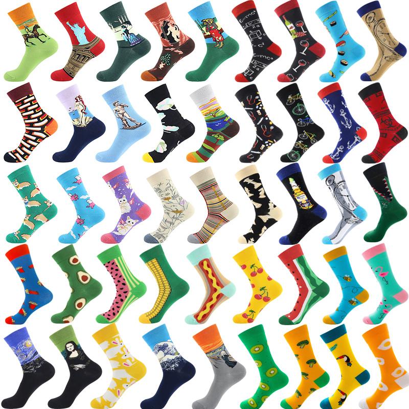 Unisex Funny Socks Women Men Winter Warm Cotton animal Dog Fish Pattern socks