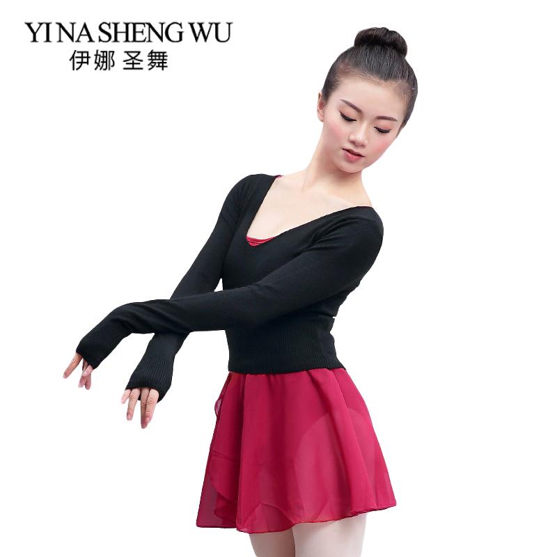 Girls Dance Ballet Crossover Cardigan Shrug Long Sleeve Thicken Wrap Top