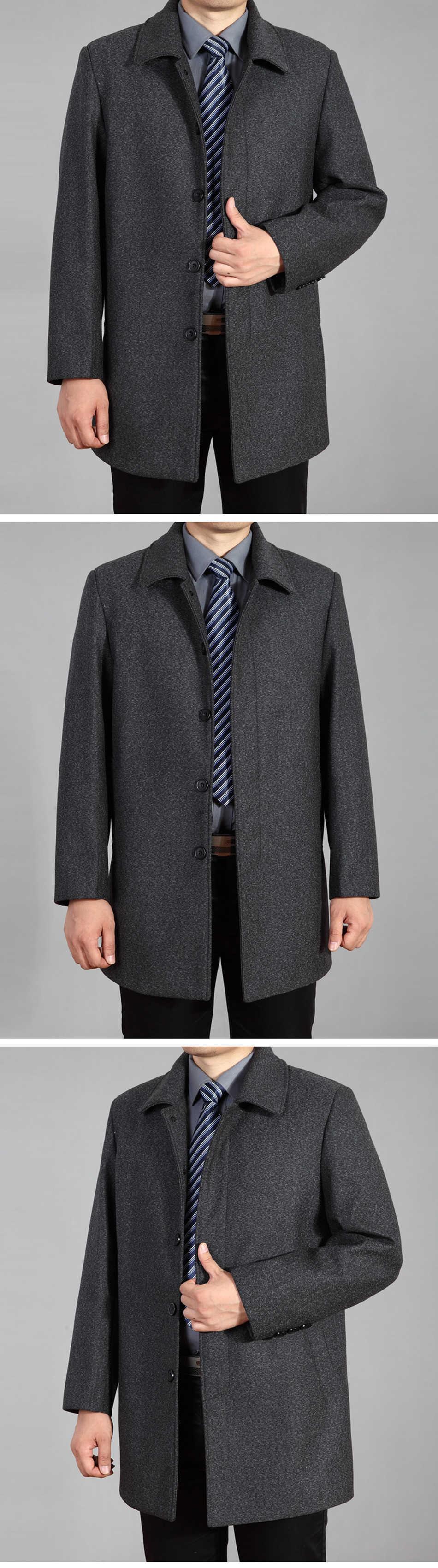 woolen coat (5)