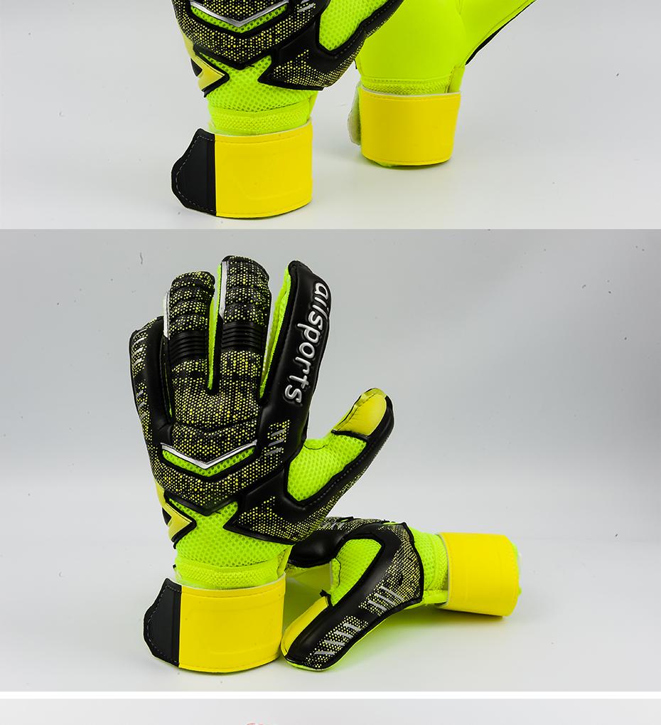 882Goalkeeper Gloves AliExpress Small Account_16