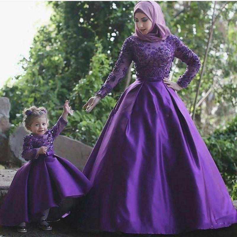Dresses For Moms Daughters Online Wholesale Distributors Dresses For Moms Daughters For Sale Dhgate Mobile,Davids Bridal Curvy Flattering Plus Size Wedding Dresses