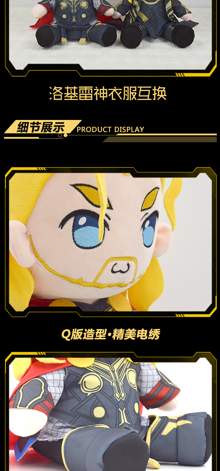 Thor plush toy The Avengers Thor Odinson Loki Q style plush doll cosplay 30cm clothe can taken off soft pillow supplies gift (6)
