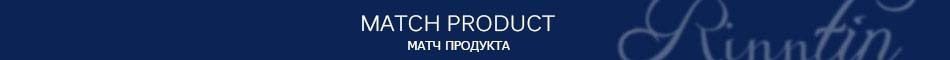 match product(1)