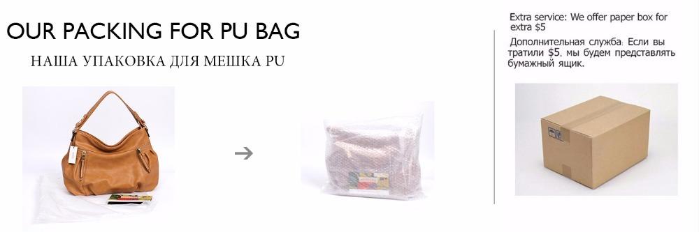 PU packing