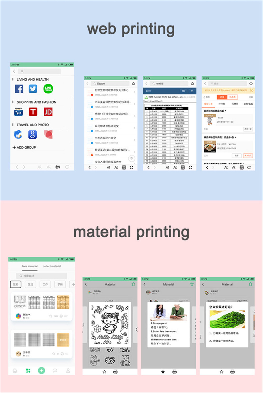 GOOJPRT peripage photo printers (7)