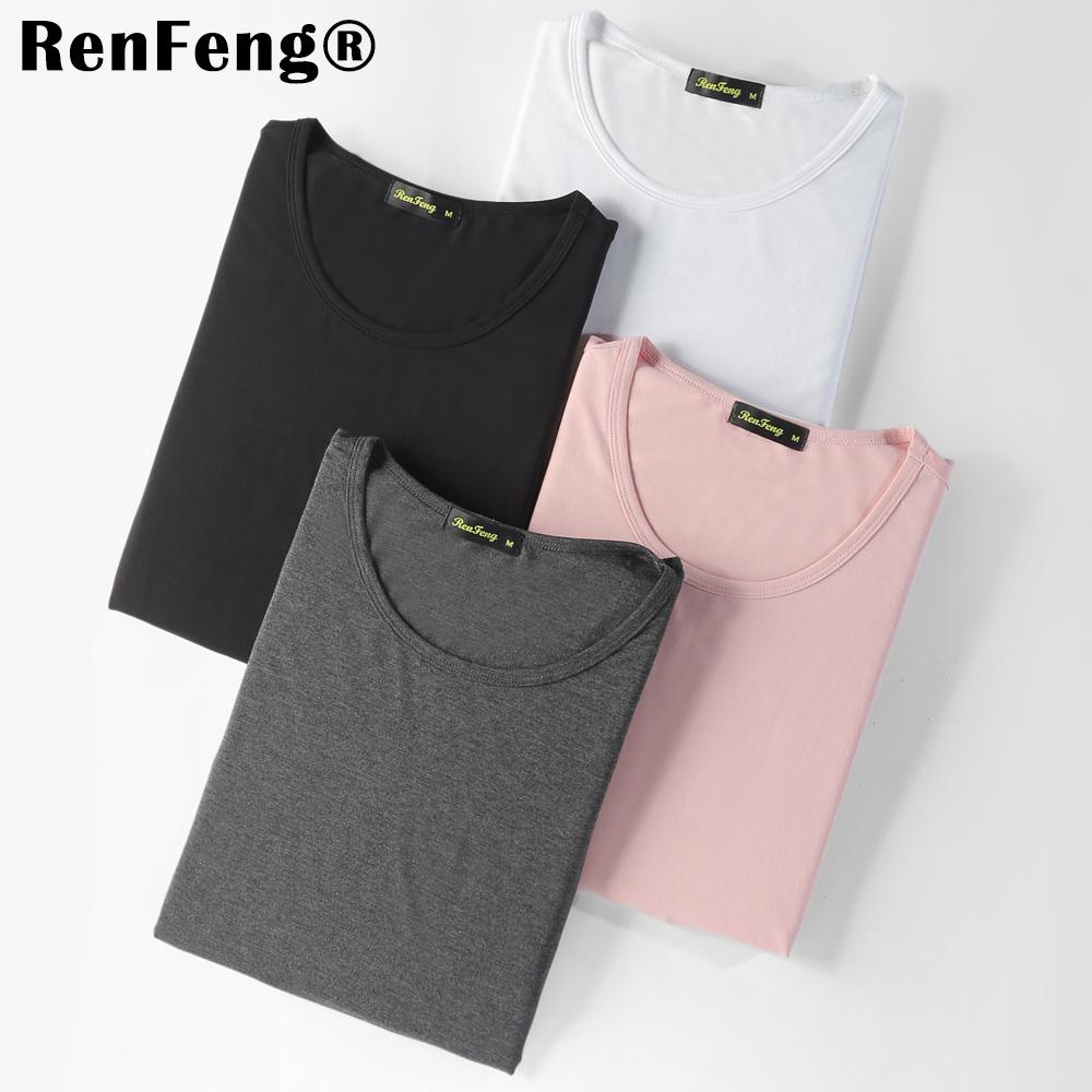 2018 Cool T Shirt Men 95% Bamboo Fiber Hip Hop Basic Blank White T-shirt For Mens Fashion Tshirt Summer Top Tee Tops Plain Black (2)