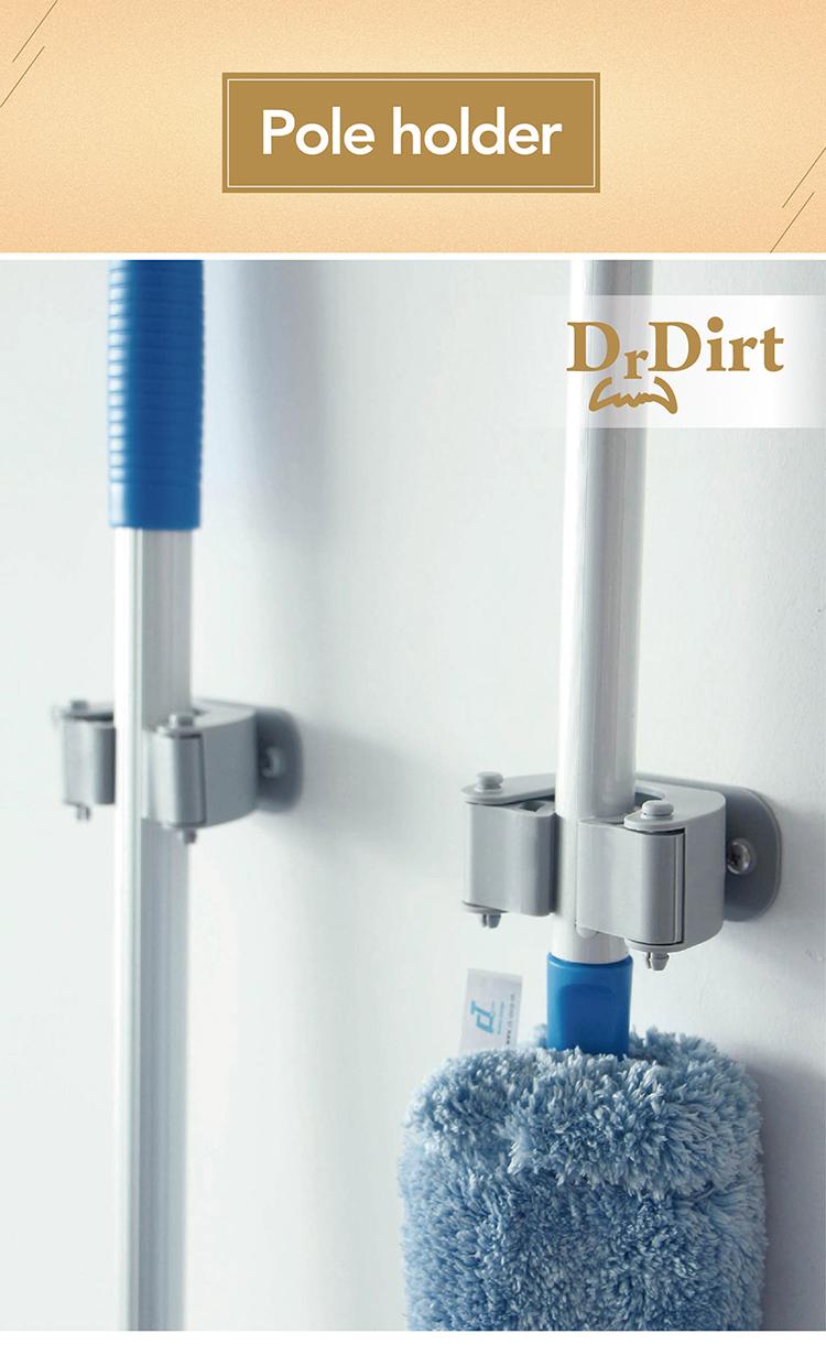 Quick Clip Grip Handle Gripper Tool Broom Wall Holder Storage Rack