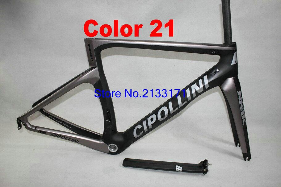 21 Cipollini NK1K 3K Di2 Carbon Bike Frame