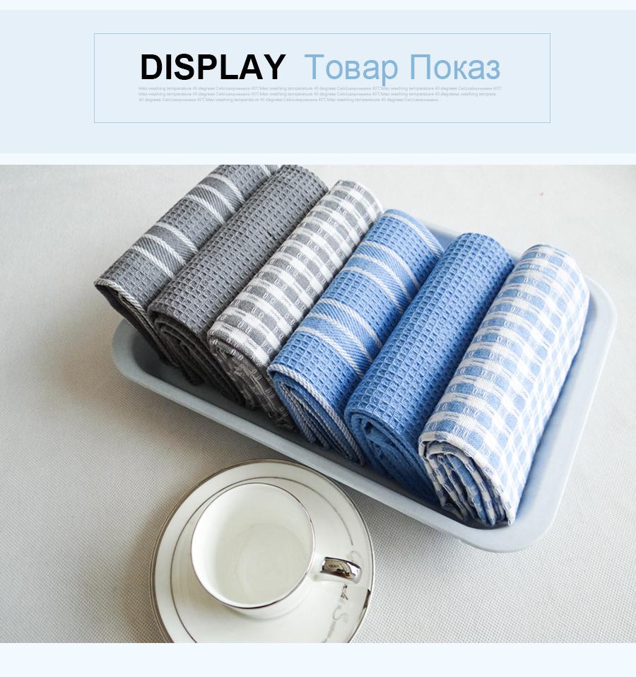 Dish Towel (5)