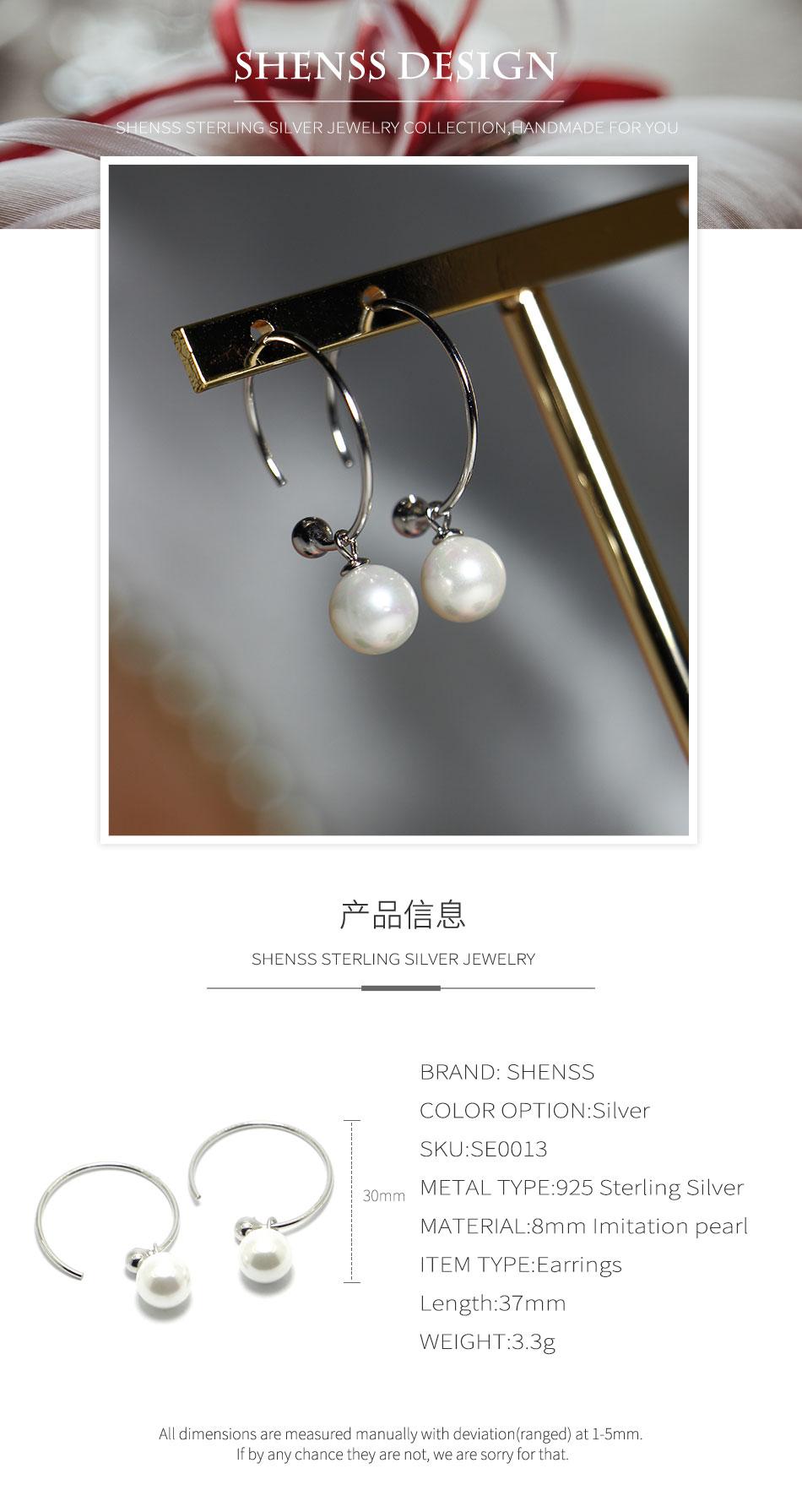 Details-SE0013_01-y