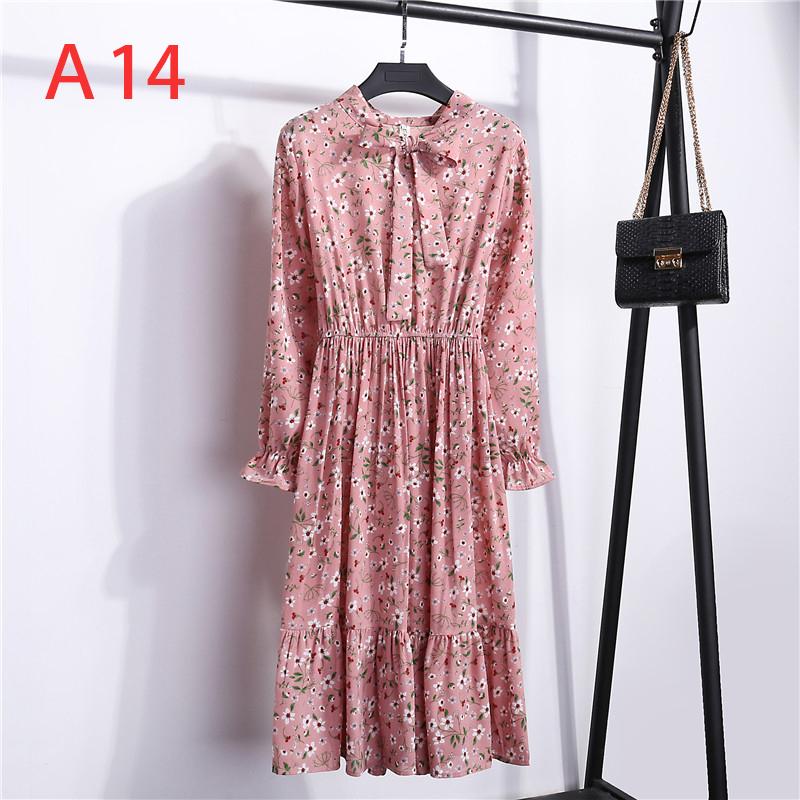 a14 (1)