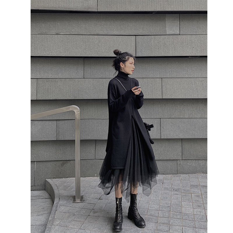 Love2019 Network Red With Product Design Feel Suit High Lead Sweater Gauze Skirt Twinset Long Woman