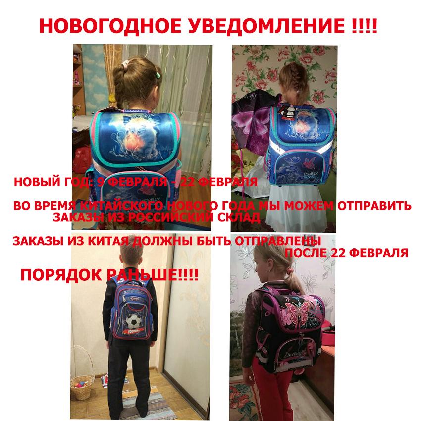 Jasminestar Children's Kids Cartoon Bags Boys Anime School Backpack For Girls Orthopedic Schoolbag Q190530
