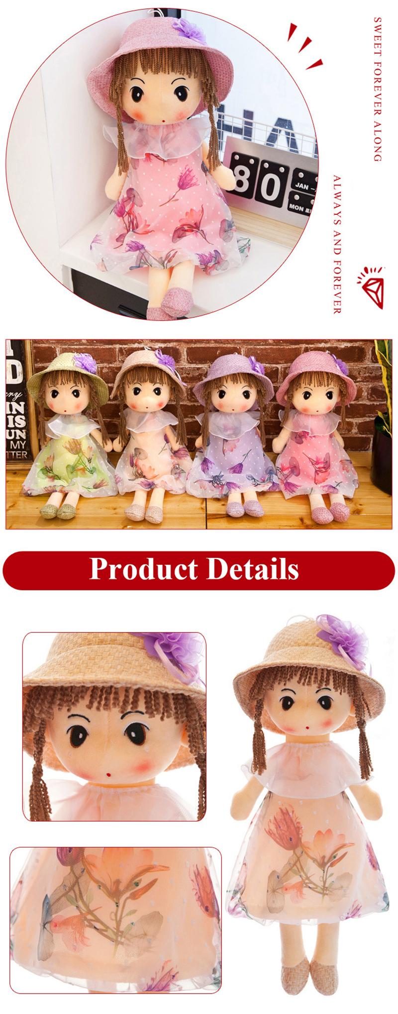1pcs 40cm Plush Dolls Accompany Doll Toys Cute Cartoon Ragdoll Stuffed Flower Dress Girls Plush Rag Doll Toys for Children Gifts (8)