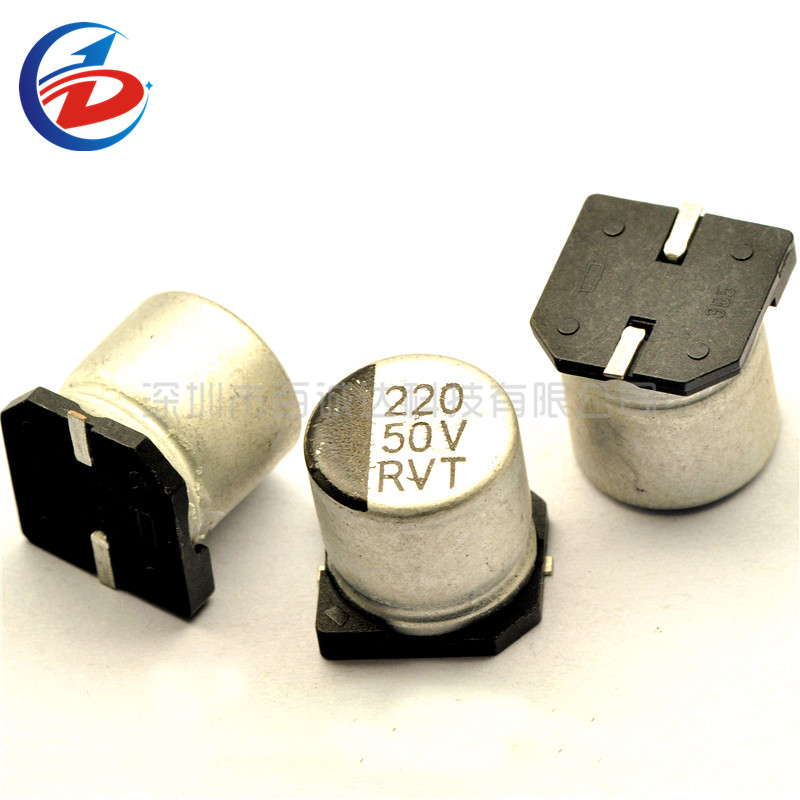 220uF 16V SMD Condensador Electrolítico De Aluminio.....