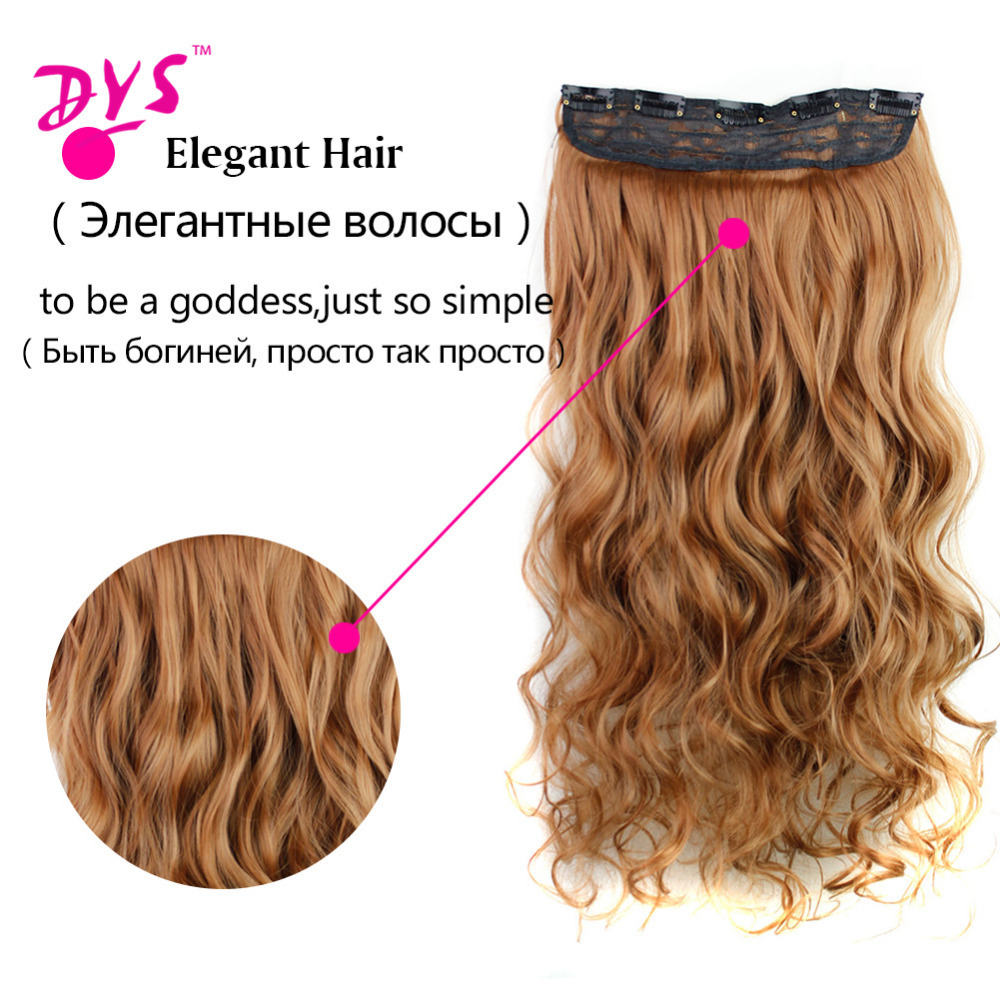 Deyngs 5 Clips in Hair Extensions One Piece Long Wavy Synthetic High Temperature False Hair Hairpieces for Women 24Inch (5)