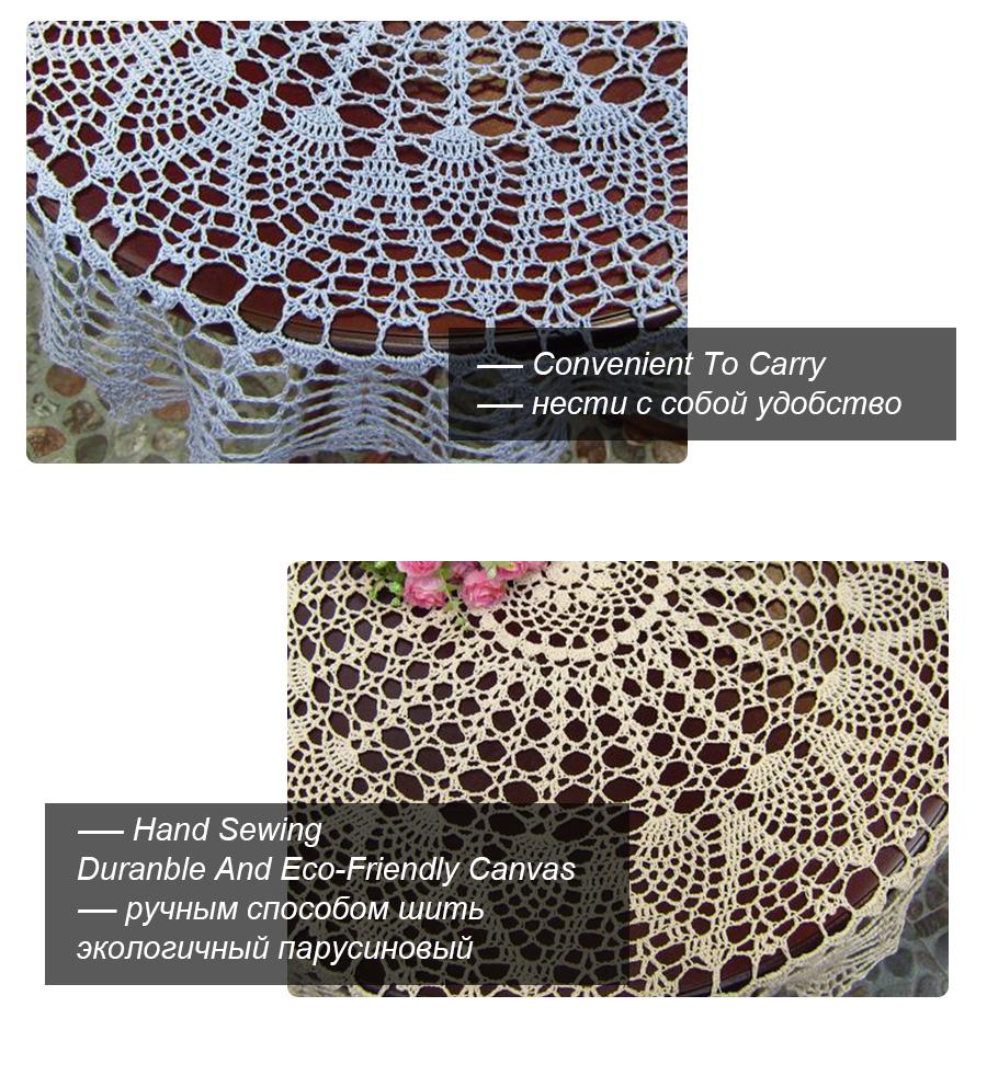 Table Cloth (5)
