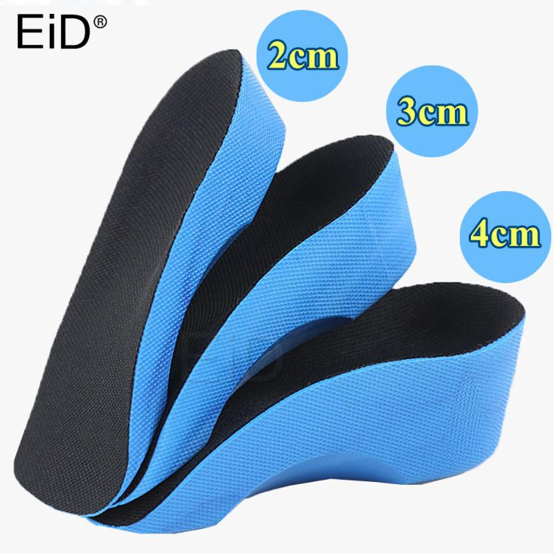 Light Taller Heel Lift Insoles Shoe Pads Increase Height Inner Sole 2-4cm AE