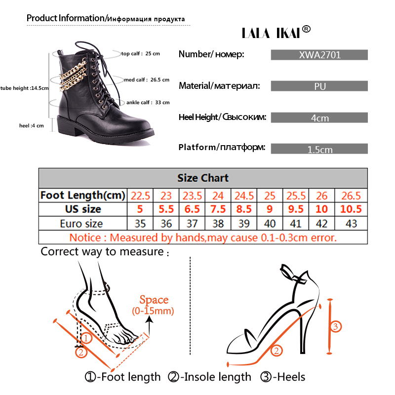 Ankle Winter Vintage Boots Women Pu Leather Golden Chaine Lace-up Med Heel Round Toe Zipper Boots 014a2701 -49