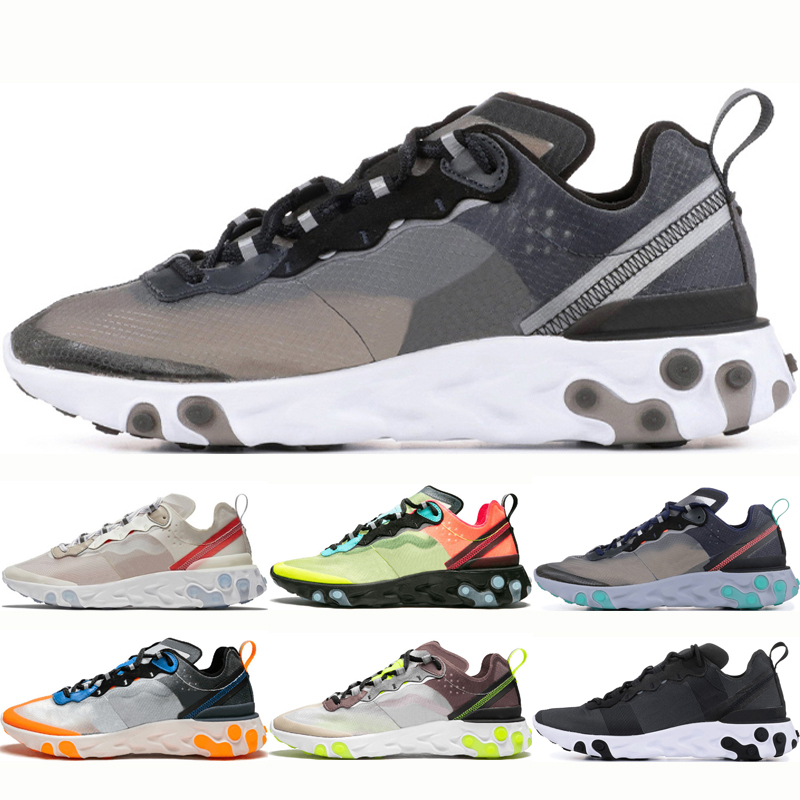 react trainer for sale