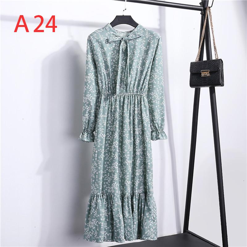 a24 (1)