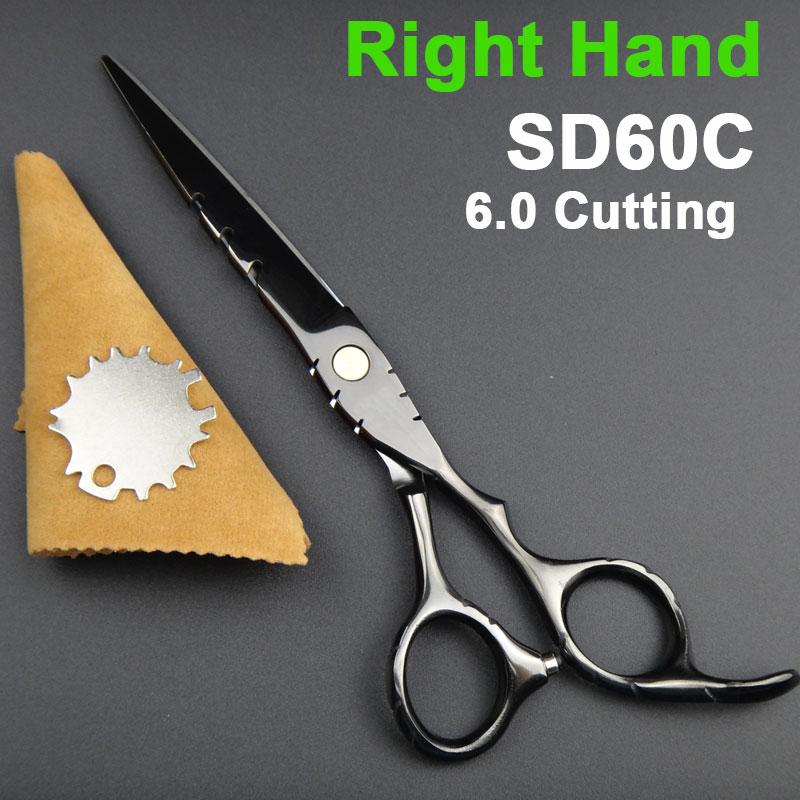 SD60C