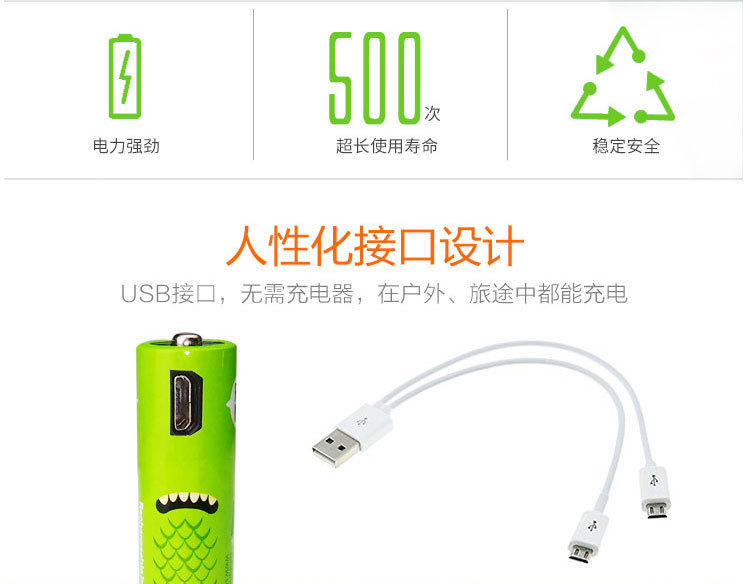 rechargeable-AA-Battery_03