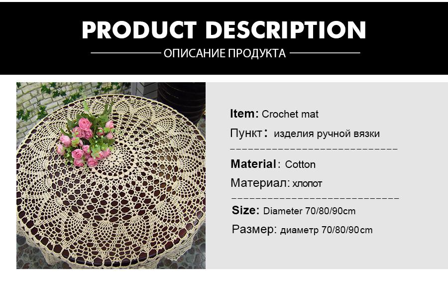 Table Cloth (2)