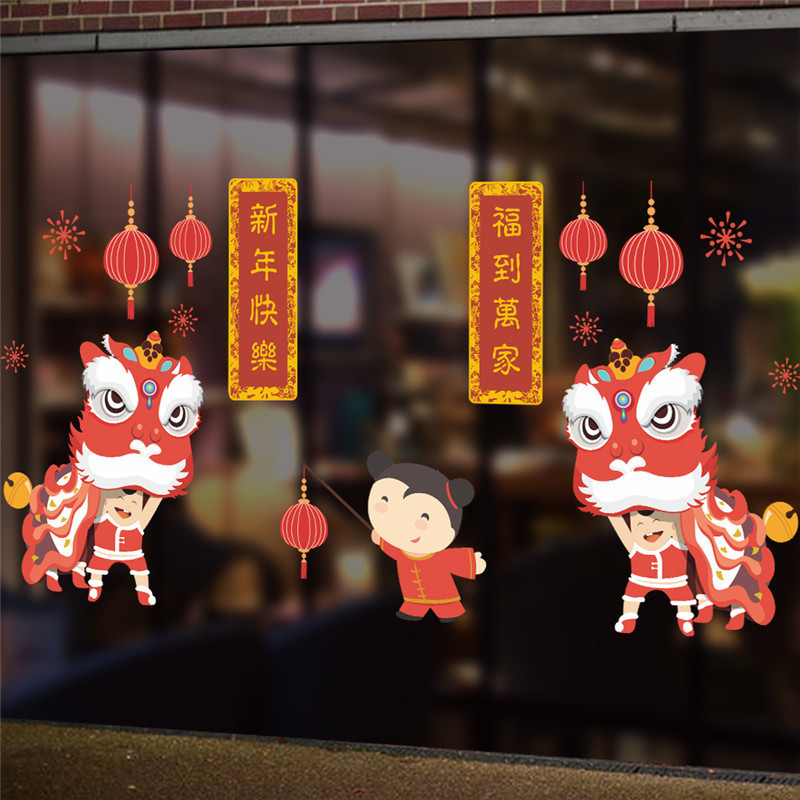 lucky lion dance wall stickers chinese new year window glass decoration festival fireworks lantern wall decals store mural D19011702