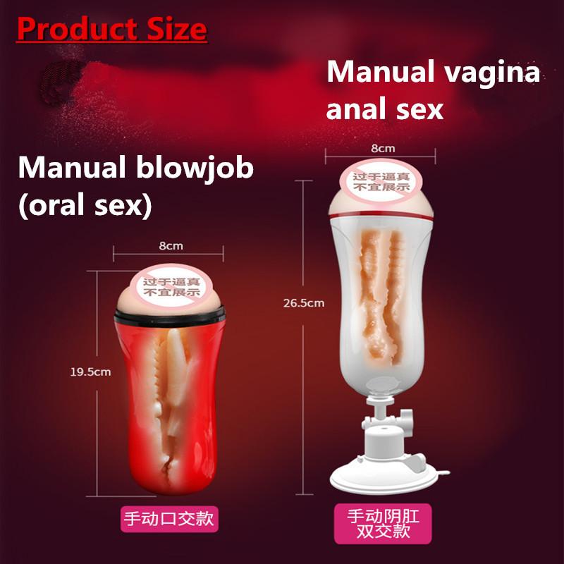 влагалища эротика секс онанизм мастурбация
