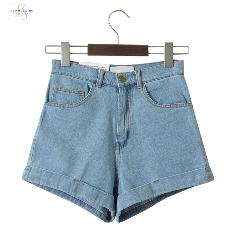 frauen tragen shorts bilder adult